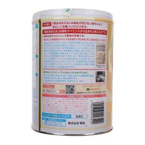 Sữa Meiji số 0 800g dạng bột (0 - 1 tuổi)