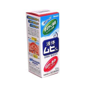 Lăn đặc trị muỗi đốt và côn trùng cắn Muhi 50 ml